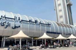 مصر ترفض دخول طائرة من الجزائر  تقل فلسطينيين عالقين