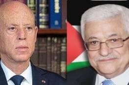 تفاصيل الاتصال الهاتفي بين الرئيس عباس ونظيره التونسي قيس سعيد