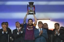 الاتحاد الإسباني يقرر تغيير موعد كأس السوبر