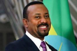 رئيس وزراء إثيوبيا يتلقى جائزة نوبل