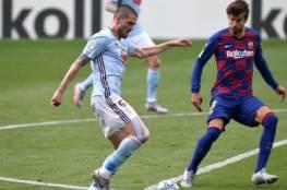 فيديو.. سيلتا فيغو يسقط برشلونة ويقدم هدية ثمينة للريال