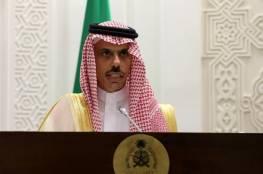 وزير الخارجية السعودي: المنطقة تدخل مرحلة خطيرة مع تسريع إيران أنشطتها النووية