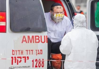 ارتفاع الوفيات وتراجع انتشار الوباء... 28 وفاة و907 إصابات بكورونا في إسرائيل خلال 22 ساعة