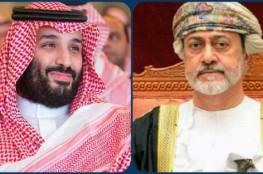 سلطان عمان يجري اتصالا هاتفيا بولي العهد السعودي