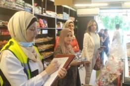 نيابة الأحداث تنفذ جولة تفتيشية للحد من عمالة الأطفال في محافظة سلفيت