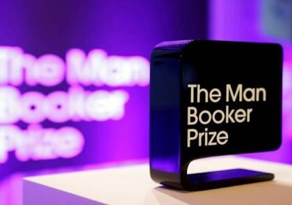 جائزة مان بوكر: كاتب وكاتبة عربيان في القائمة الطويلة المرشحة للفوز