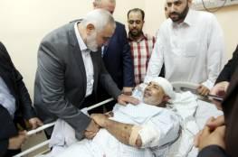 الداخلية تحذر من الشائعات حول محاولة اغتيال أبو نعيم