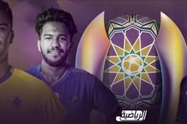 ملخص أهداف مباراة النصر ضد الهلال في كأس السوبر السعودي 2021