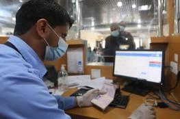 داخلية غزة تصدر تنويهاً مهماً لأصحاب جوازات السفر الصادرة حديثاً