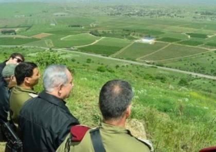 برلمانيون وأكاديميون: قرار أمريكا بشأن الجولان مقدمة لضم الضفة للسيادة الإسرائيلية
