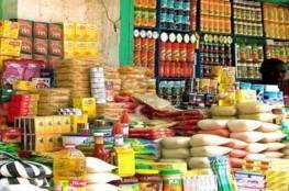 الاقتصاد: المواد الغذائية تكفي لأشهر ولا داعي للتكديس