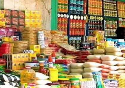 الاقتصاد بغزة تقرر تحديد أوزان بعض السلع والبقوليات والحبوب