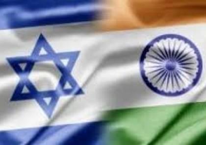 دولة الاحتلال تحذر رعاياها من السفر الى شمال الهند