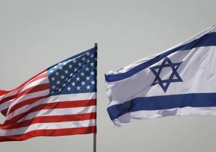 """صحيفة عبرية: الولايات المتحدة تحقق في """"تمويل قطر لتنظيمات بينها الحرس الثوري الإيراني"""""""