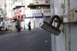 اضراب شامل يعم قطاع غزة ورفع اعلام سوداء احتجاجًا على صفقة القرن