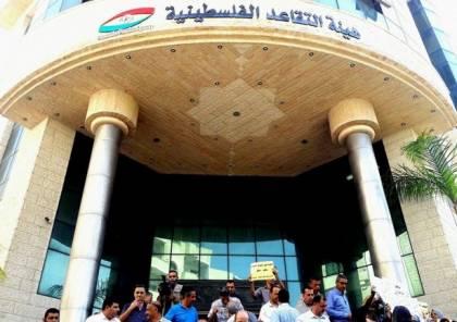 توضيح هام بخصوص مساهمات 6% للمتقاعدين العسكريين بغزة