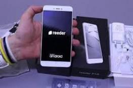 تركيا تطرح أول هواتفها الذكية محلية الصنع