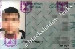 هاكر يدعي سرقة بيانات 7 ملايين مستخدم لموقع السلطات المحلية الإسرائيلية