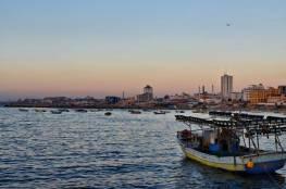 مواطن يبيع قطاع غزة على ebay والسبب ؟ و كم دفعوا ثمنها؟