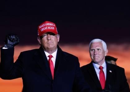 بنس يتحدى ترامب: لا يمكنني ادعاء سلطة لرفض أصوات انتخابية ستجعل بايدن رئيسا