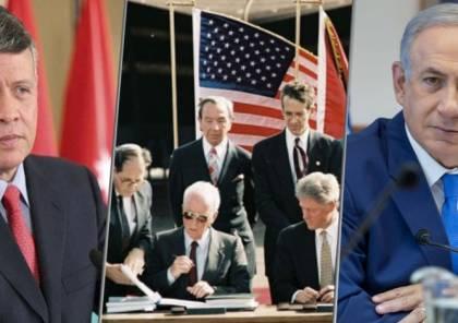 بعد ربع قرن على إبرامه.. الكشف عن كواليس اتفاق السلام بين إسرائيل والأردن
