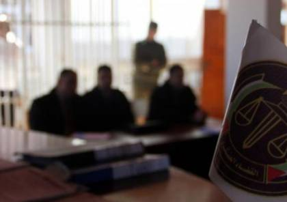 المحكمة العسكرية بغزة تُمهل 3 متهمين 10 أيام لتسليم أنفسهم