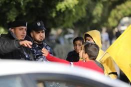 تصريح من داخلية غزة بشأن تأمين احتفالات انطلاقة فتح اليوم