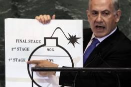 أول تعليق من نتنياهو على استئناف إيران تخصيب اليورانيوم بنسبة 20 في المئة
