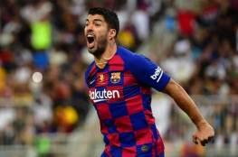 برشلونة يعطي الضوء الأخضر لانتقال سواريز إلى الدوري الأمريكي