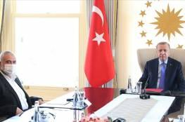 """الرئيس التركي أردوغان يستقبل اسماعيل هنية في قصر """"وحيد الدين"""" بإسطنبول"""