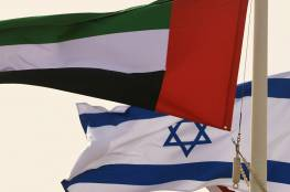 شاهد الفيديو : الكشف عن تعاون فني بين الإمارات وإسرائيل..