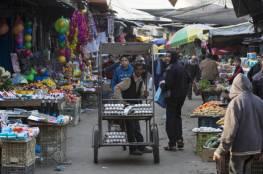 اقتصاد غزة تجدد تحذيرها من التلاعب بالأسعار