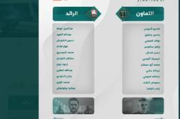 ملخص مباراة التعاون ضد الرائد في الدوري السعودي 2021 (شاهد)