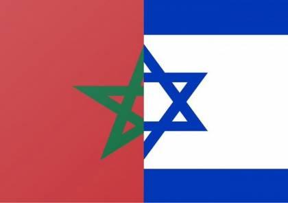 تأسيس جمعية الصداقة المغربية الإسرائيلية في الولايات المتحدة