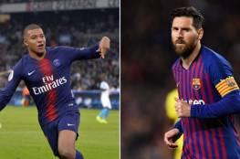 """"""" ميسي"""" يحطم كل أرقام برشلونة القياسية و""""مبابي"""" يعانق التاريخ"""