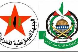 """مباحثات بين """"الديمقراطية"""" و""""حماس"""" حول عودة التنسيق الأمني"""