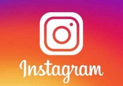 هل تريد معرفة من زار حسابك على إنستغرام؟