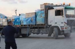 رام الله: وزارة الصحة تعلن إرسال شحنة مساعدات طبية لغزة