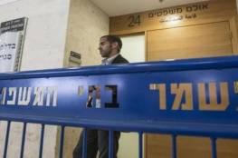 النيابة الإسرائيلية تقدم لائحة اتهام بحق 3 مقدسيين في قضية قتل جنائية