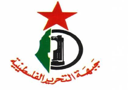 جبهة التحرير تحيي انطلاقتها بوقفة تضامنية دعما للرئيس والأسرى في لبنان