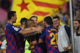 فيديو.. برشلونة يعاقب ريال بيتيس بخماسية