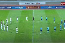 ملخص أهداف مباراة شباب الأردن والفصلي في الدوري الأردني