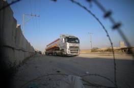 تقرير: تخفيف إسرائيل القيود المفروضة على قطاع غزة ينزع فتيل مواجهة كانت محتملة