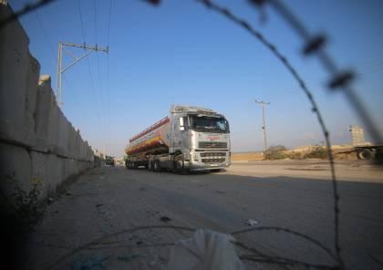 مدير المعابر يكشف ما سيتم إدخاله غدا عبر معبر كرم أبو سالم