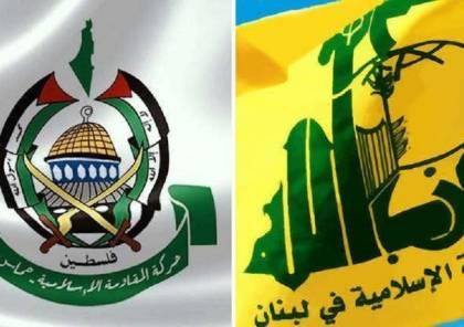 """حماس ترحب بدعوة نصر الله لحوار فلسطيني لبناني ومواجهة """"صفقة القرن"""""""