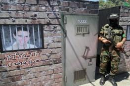 كتائب القسام ترد بالعبرية على والدة الجندي هدار غولدن