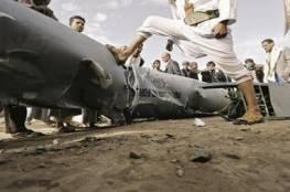 """""""أنصار الله"""" تعلن إسقاط طائرة تابعة للتحالف غرب اليمن"""