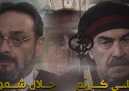 شاهد.. مسلسل باب الحارة 11 الحلقة 6 السادسة كاملة في رمضان 2021