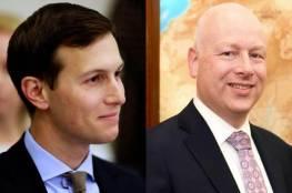 كوشنر وغرينبلات تدخلا لحل الأزمة بين إسرائيل والأردن