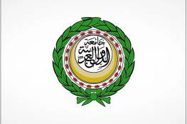 الجامعة العربية تحمل الاحتلال المسؤولية عن حياة الأسرى الفلسطينيين
